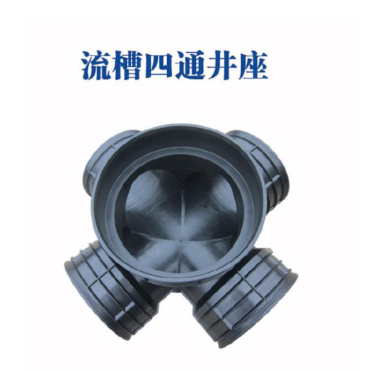长期供应一次成型塑料检查井,连接排水管道污水雨水检查井,三通四通直通井