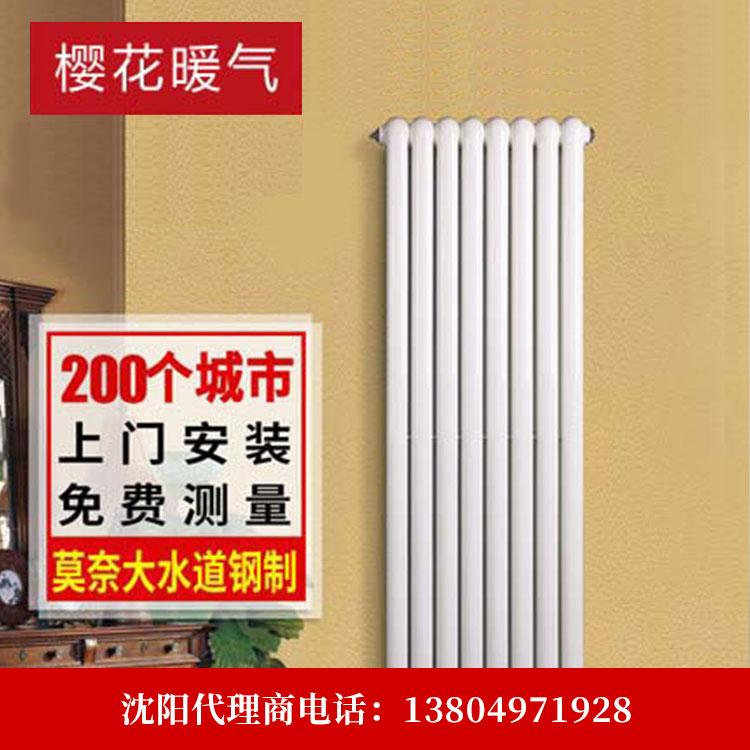 樱花暖气片家用水暖定制采暖集中供暖壁挂25过水热换热散热器钢制