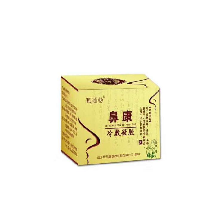 鼻炎膏批发 代工生产招商鼻炎膏 贴牌代工械字鼻炎霜OEM