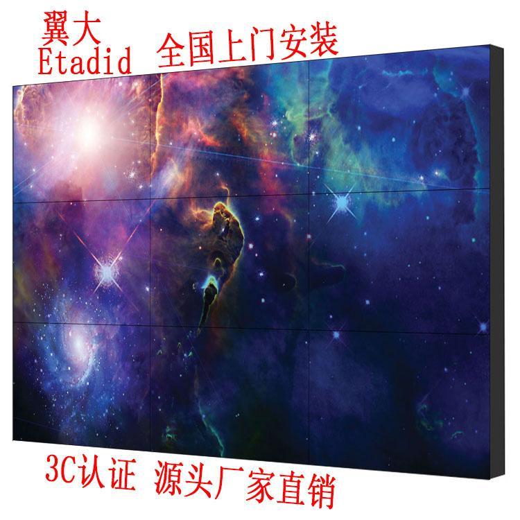 厂家直销55寸三星高清超窄边拼接液晶屏网咖KTV电视墙大屏会议监控器