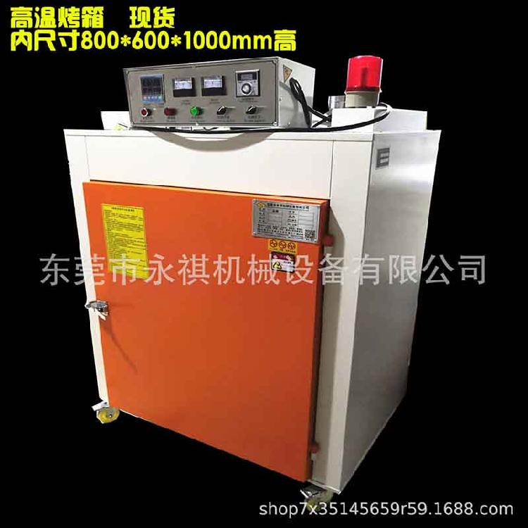 现货供应  小型恒温烤箱   电加热风循环烘箱  干燥机