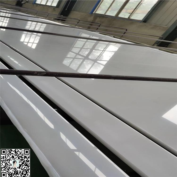 透明PE板 聚乙烯板材厂家