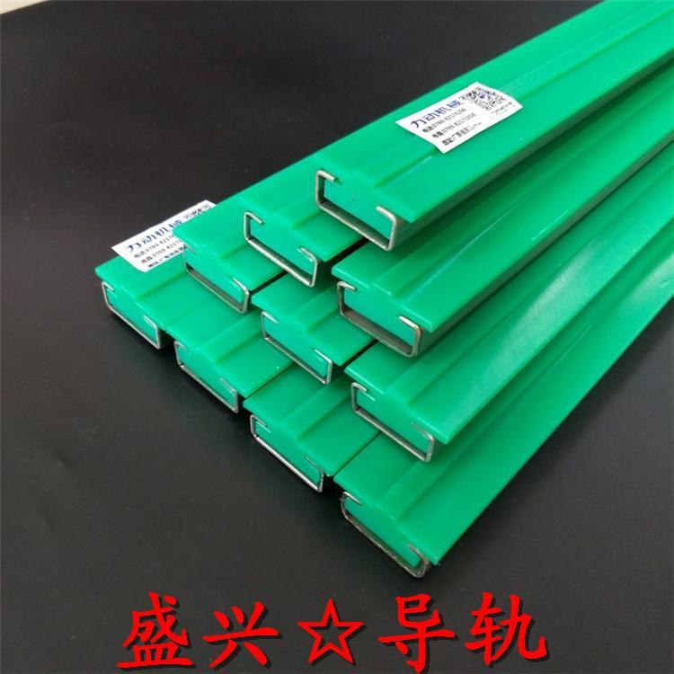 超高分子量聚乙烯滑轨 UPE线性导轨生产商