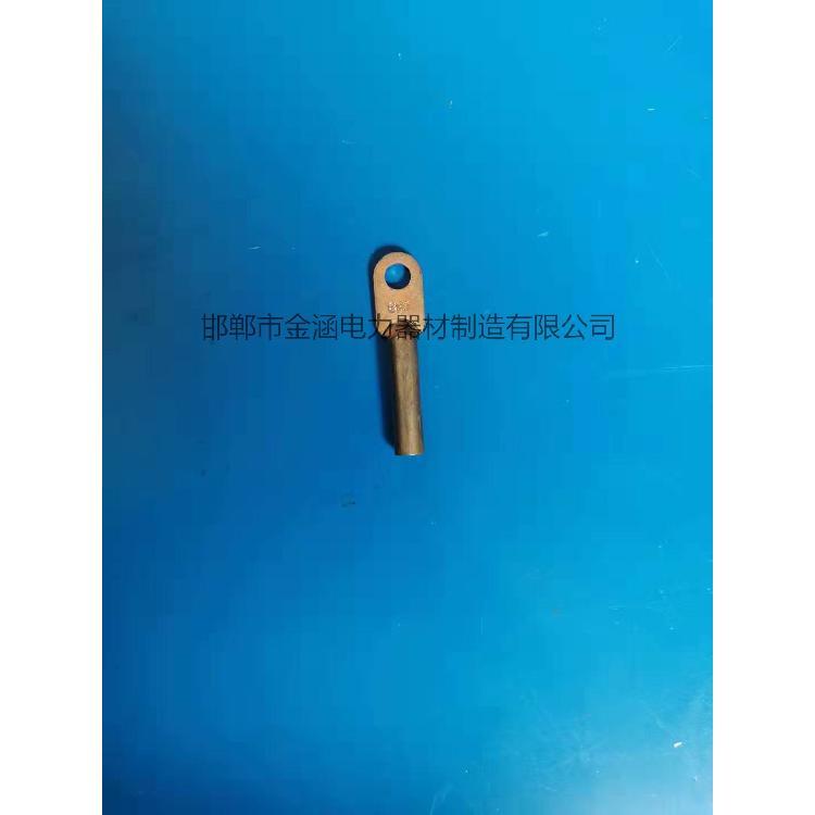 铜鼻子DT-35MM2  线鼻子电缆铜接厂家直销