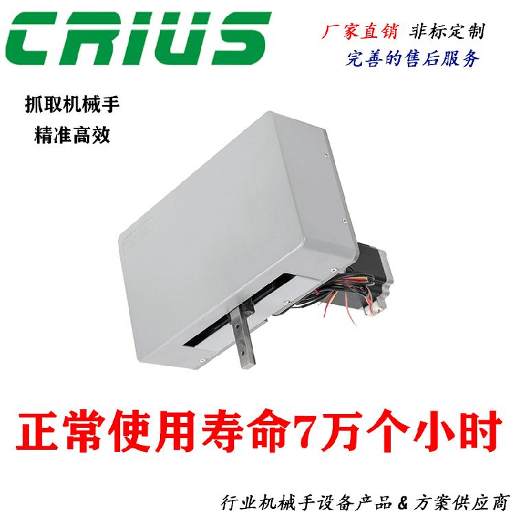 东莞CRIUS厂家直销机械手搬运模块平快速高效精准平移运动组件