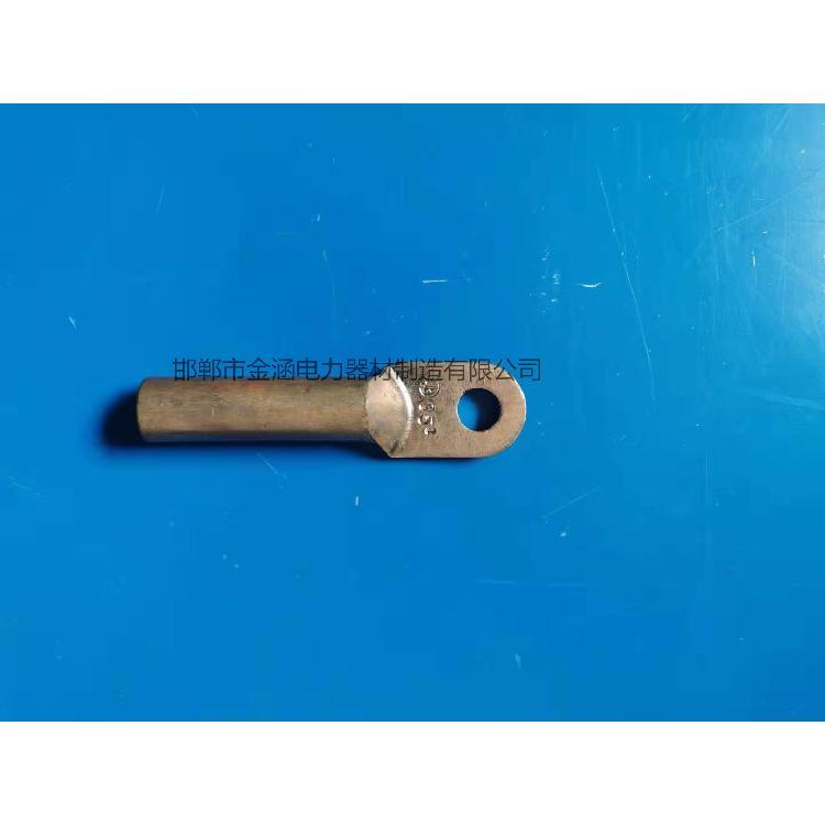铜鼻子DT-95MM2  线鼻子电缆铜接厂家批发