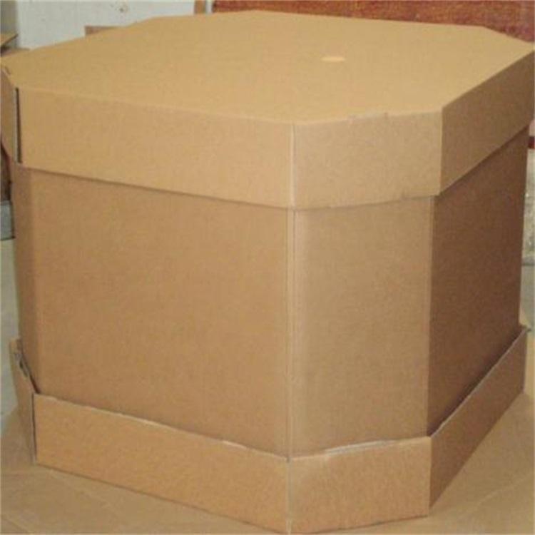 3A重型纸箱重型纸箱批发绿色环保交货快
