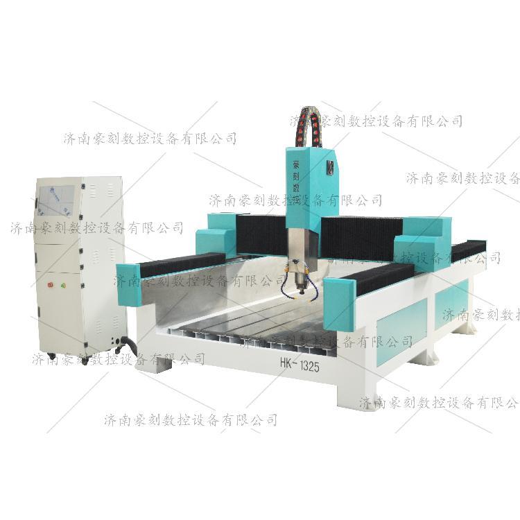 1325石材雕刻机厂家直销济南石材雕刻机