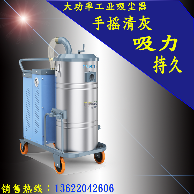 工业吸尘器厂家批发 工业吸尘器定制价格
