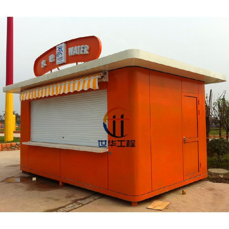 上海世华售货亭 水上乐园售货亭 售货亭厂家直销 户外售货亭供应 售货亭定制