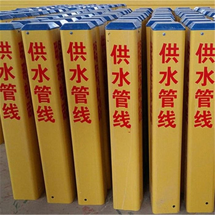 天然气警示桩厂家 涪陵标志桩生产厂家