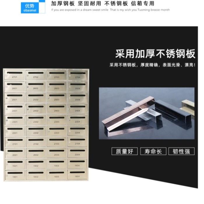 河南大象是专注于 不锈钢信报箱 智能信报箱的 生产与批发厂家 可定制 价格优惠 质量保证