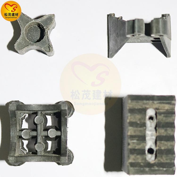 混凝土塑料垫块 建筑塑料垫块 钢筋支架厂家 梅花支架 马凳 松茂建材