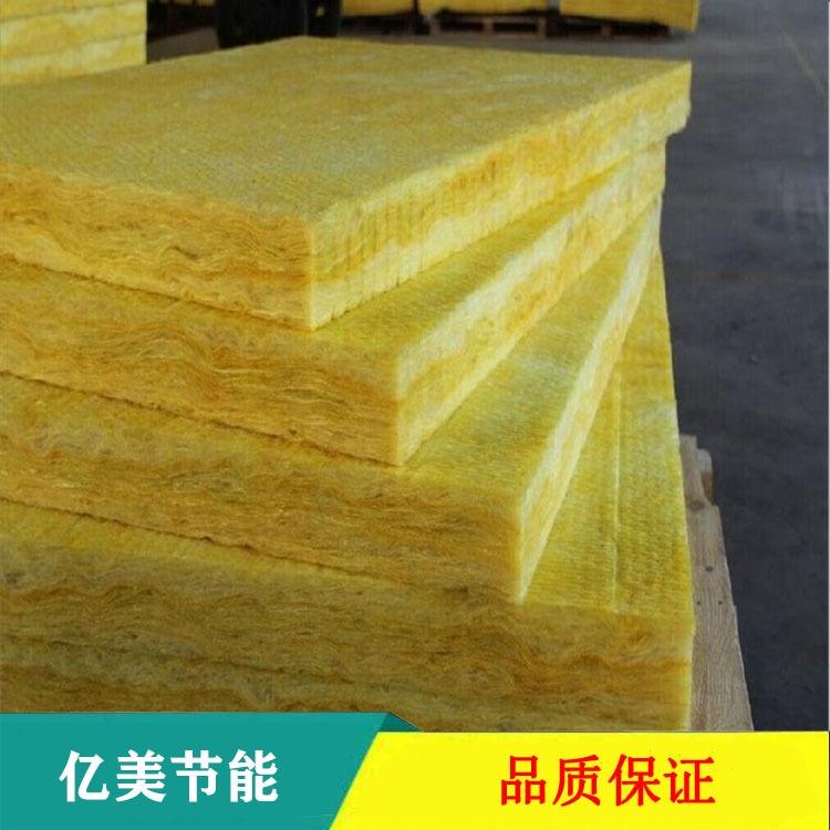 厂家直销 保温玻璃棉板 隔热玻璃棉板 定制批发