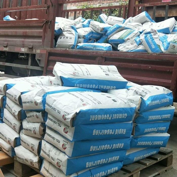 水泥混凝土路面修复  混泥土路面裂缝修补