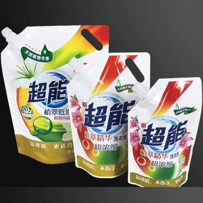 双诚厂家订做 2L透明液体自立吸嘴袋豆浆牛奶饮料食品自立包装袋 洗衣液袋