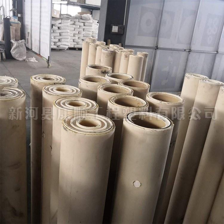 康顺工程生产 MC耐高温尼龙管耐磨尼龙套
