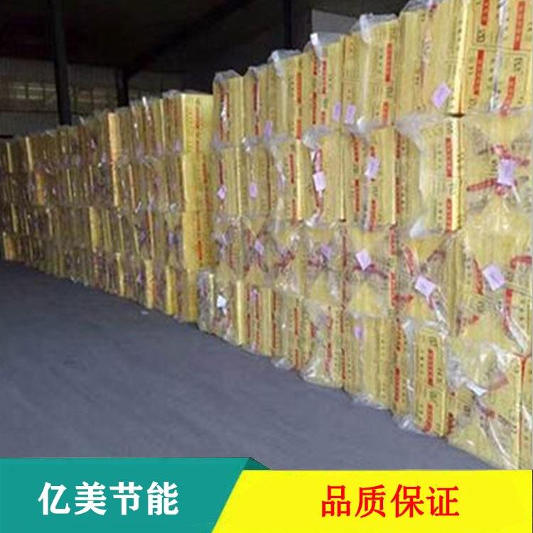 厂家直销 保温玻璃棉板 玻璃棉板 定制批发欢迎选购