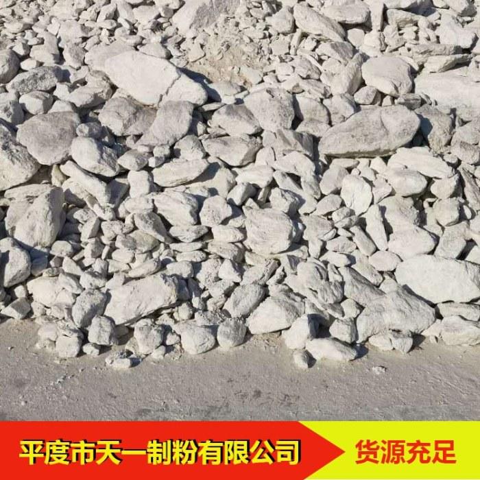 天一直销 改质填充剂滑石粉 制造高频瓷用滑石粉