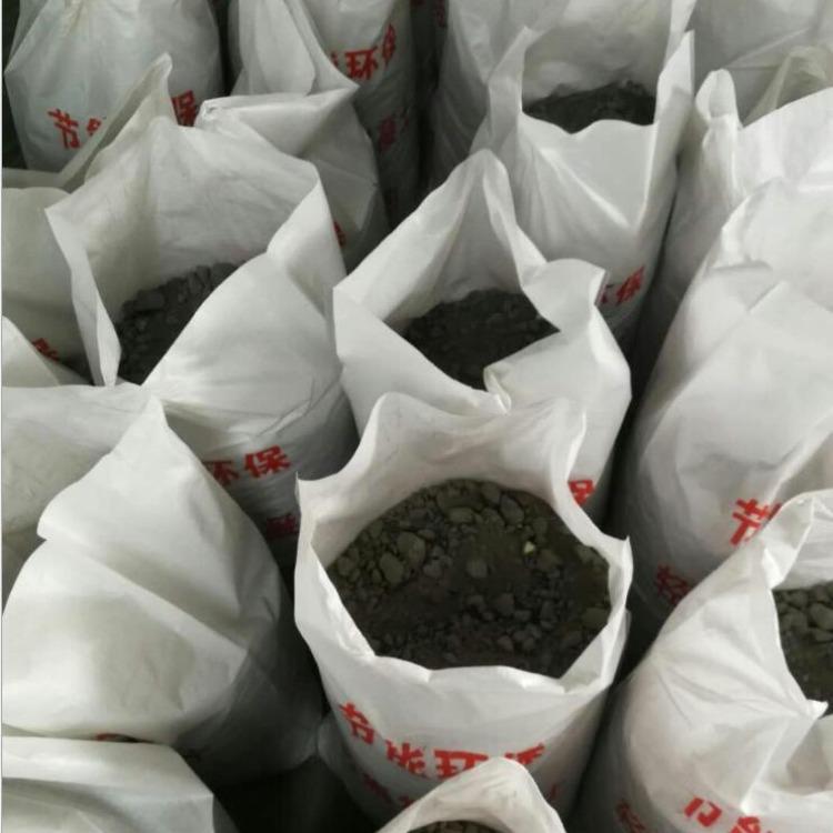 干拌复合轻集料混凝土LC5.0型   陶粒混凝土 绿祥环保科技新华彩票LC7.5型AB型