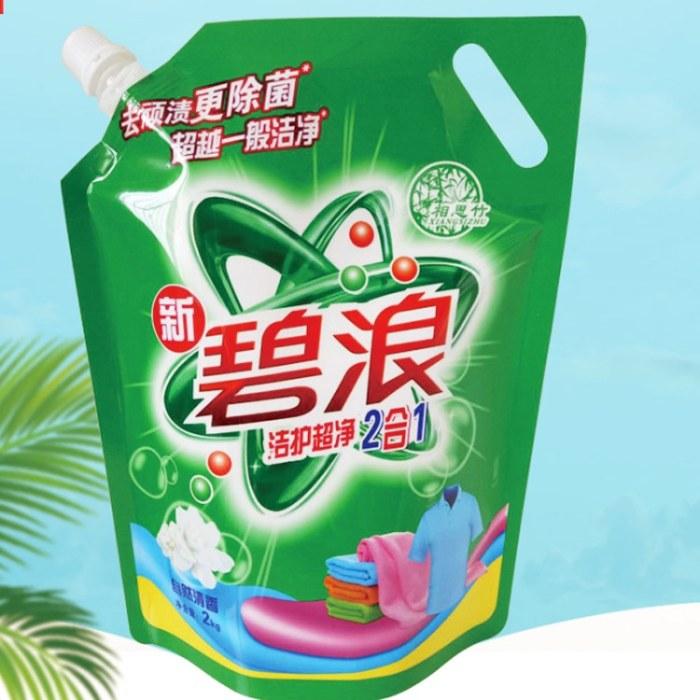 双诚厂家定做 2公斤洗衣液袋子批发定做洗衣液空袋子塑料袋定做印刷吸嘴自立袋