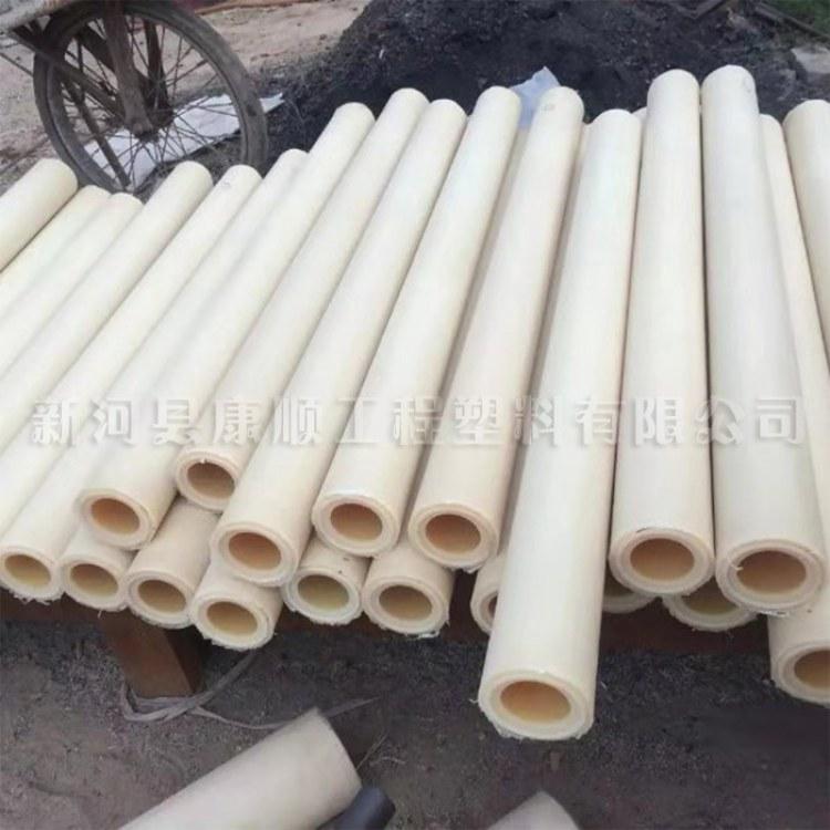 专业生产润滑耐腐蚀尼龙管尺寸可定制尼龙套