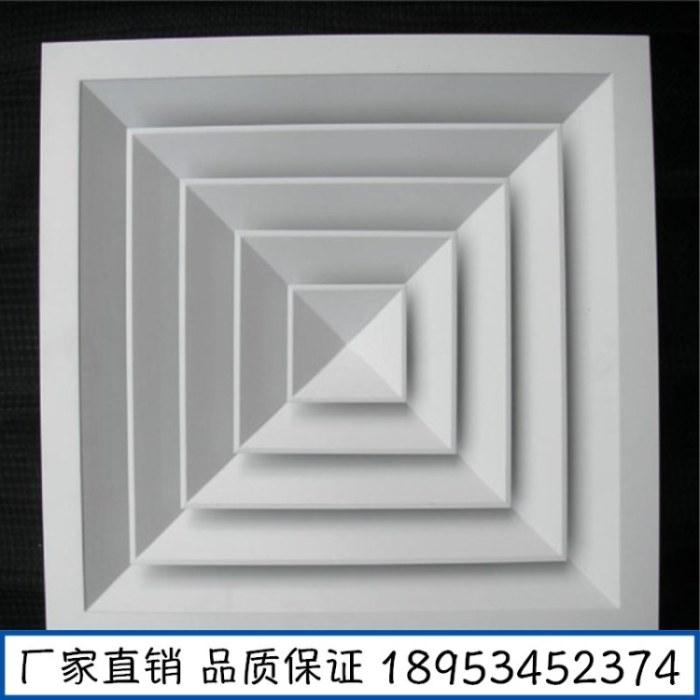 工厂直销优质方形散流器铝合金中央空调出风口
