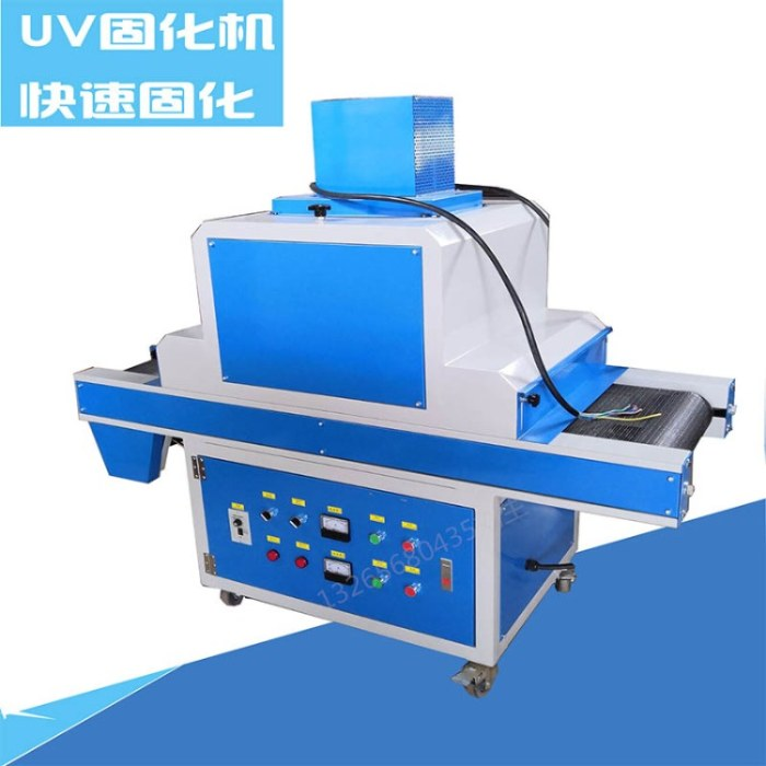 紫外线UV固化炉  UV固化机  小型UV机  厂家现货供应  价格优惠
