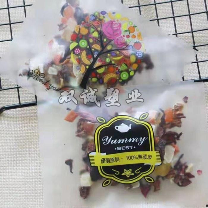 双诚厂家定做 休闲食品 白牛皮纸袋 干果果脯包装袋 馅料袋调味品袋 膨化食品袋 洗衣液袋3