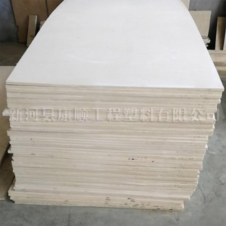 厂家供应本色耐磨尼龙板可裁切 尺寸可定制 价格优