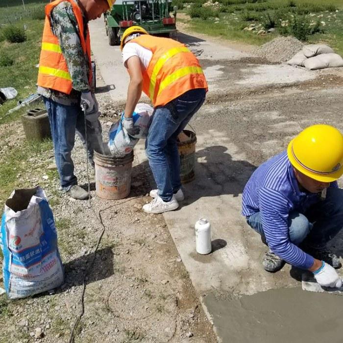 水泥路面裂缝砺青材料  水泥路面裂缝修补办法
