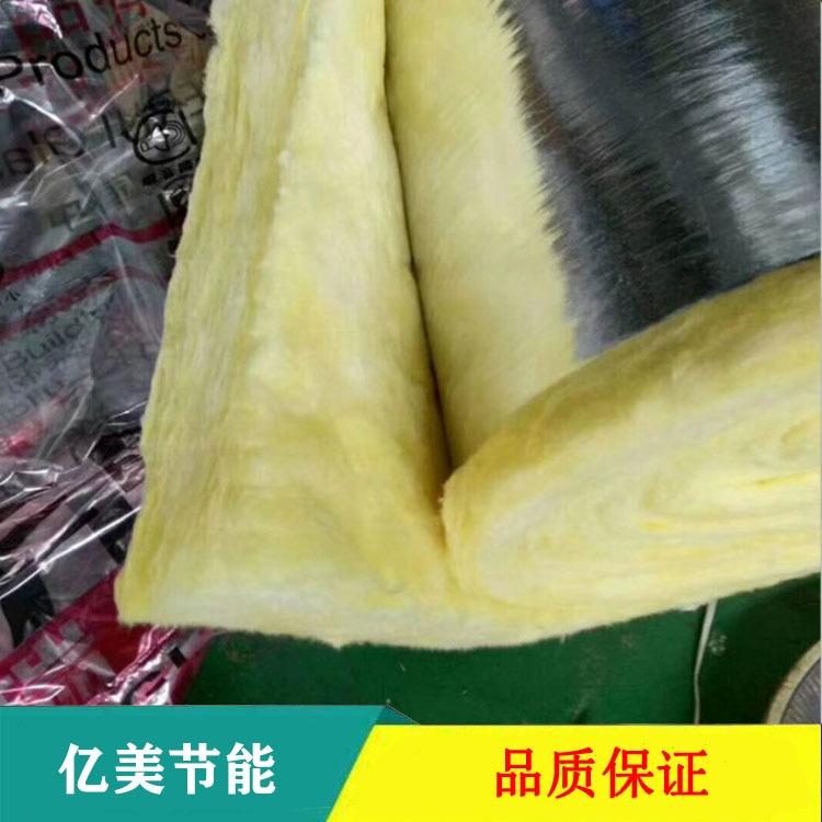 厂家直销 华美保温棉卷毡 量大优惠 欲购从速
