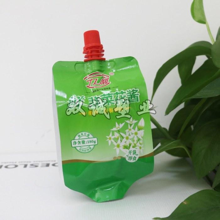 双诚厂家订做  坚果干果袋 各种糖 酱碱面 小苏打 袋 烧烤酱 洗衣液袋 调味品袋 吸嘴袋