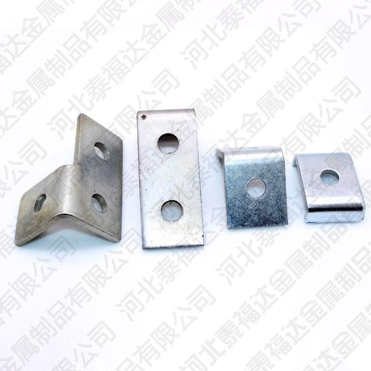 泰福达厂家直销 抗震支架/ T型/平面连接件  限位件  十字件