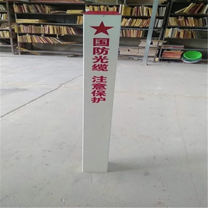 圆形标志桩规格型号 牡丹江标志桩生产厂家