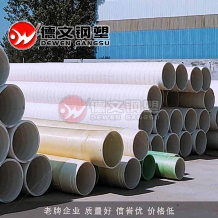 松原双扣聚氯乙烯增强管 PVC缠绕增强管 PVC缠绕管 厂家直销  德文钢塑