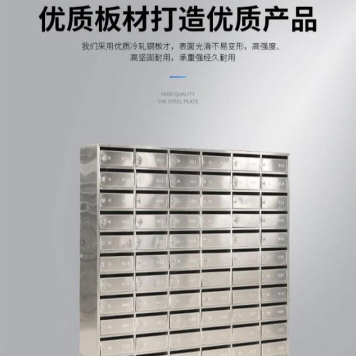 小区信报箱 智能信报箱 河南大象专注于生产各种不锈钢制品生产定制批发的厂家