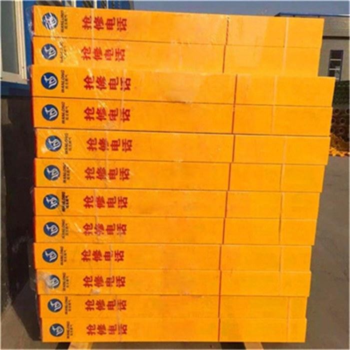 线路玻璃钢警示桩型号 栖霞标志桩批发价格