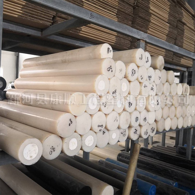 专业厂家生产高分子尼龙棒材 进口含油 尼龙棒