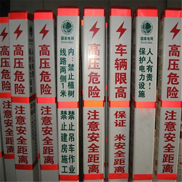 树脂加沙标志桩用途 湘潭标志桩生产厂家