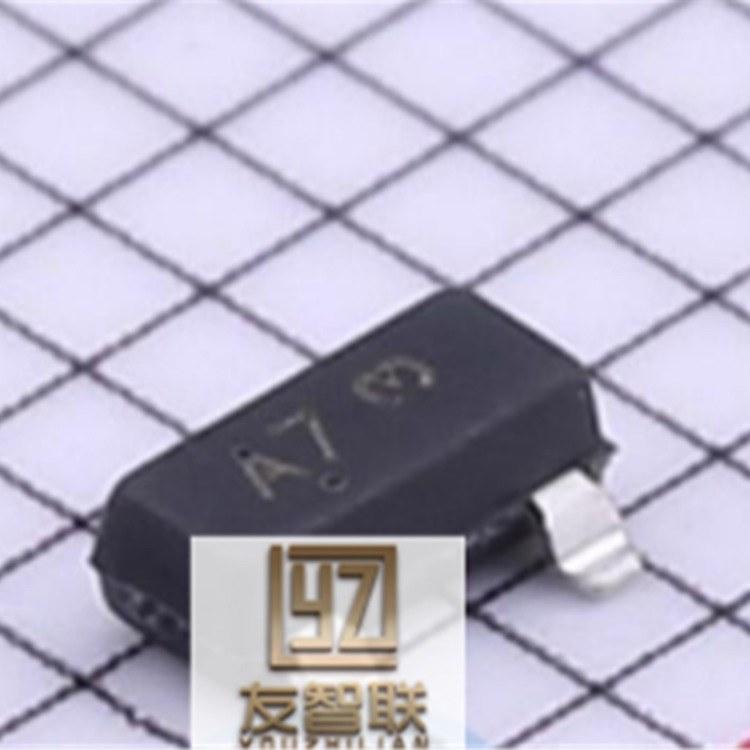 场效应管  N沟道/P沟道MOS管 AO4620 AOS 美国万代 电子元器件IC