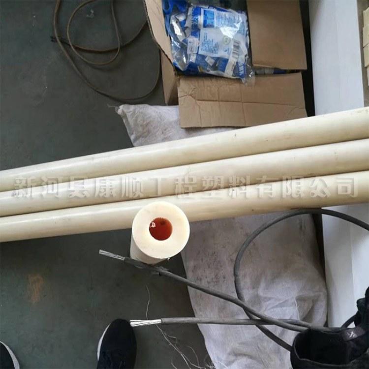定制MC尼龙管 耐高温尼龙管耐磨尼龙管 高分子尼龙管