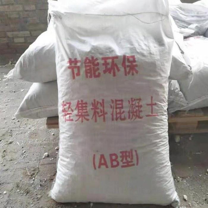 轻集料混凝土AB型 干拌复合轻集料混凝土 替建筑陶粒混凝土施工便捷 泡沫混泥土 新型