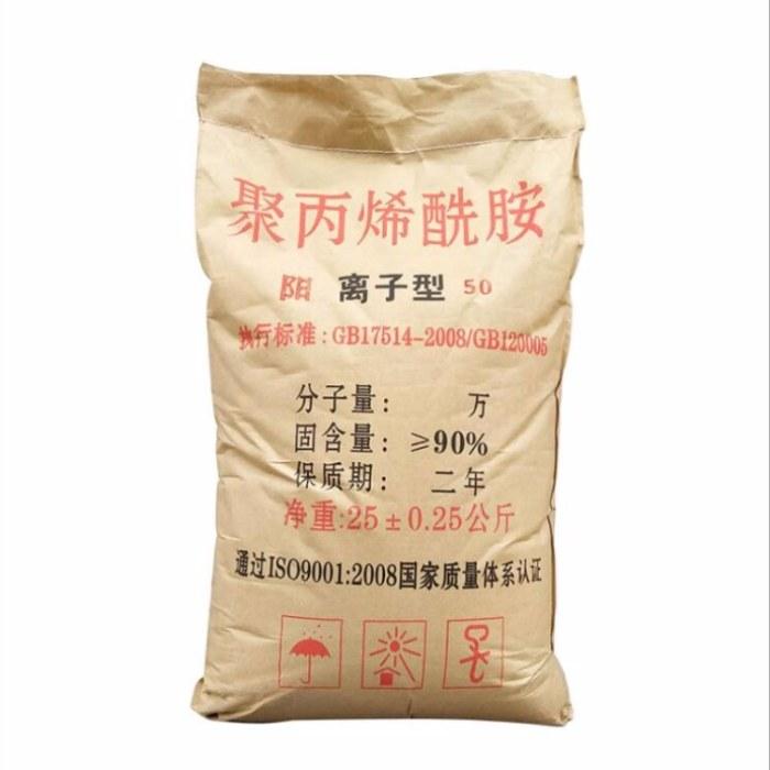 厂家供应废水处理聚丙烯酰胺  脱泥专用聚丙烯酰胺