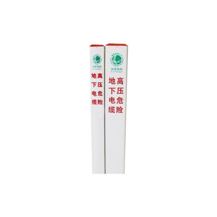 线路玻璃钢警示桩规格型号 吉首标志桩生产厂家
