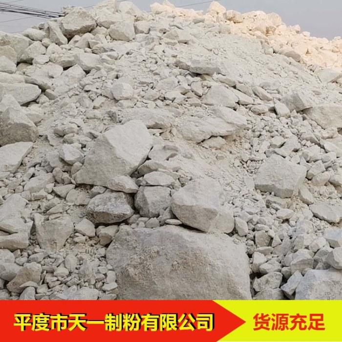天一 橡胶级滑石粉 1250目800目塑料级滑石粉 造纸级改质粉