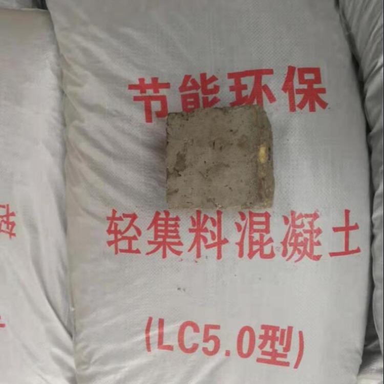 LC5.0型干拌复合轻集料 轻集料混凝土 陶粒混凝土 绿祥环保科技新华彩票厂家供应