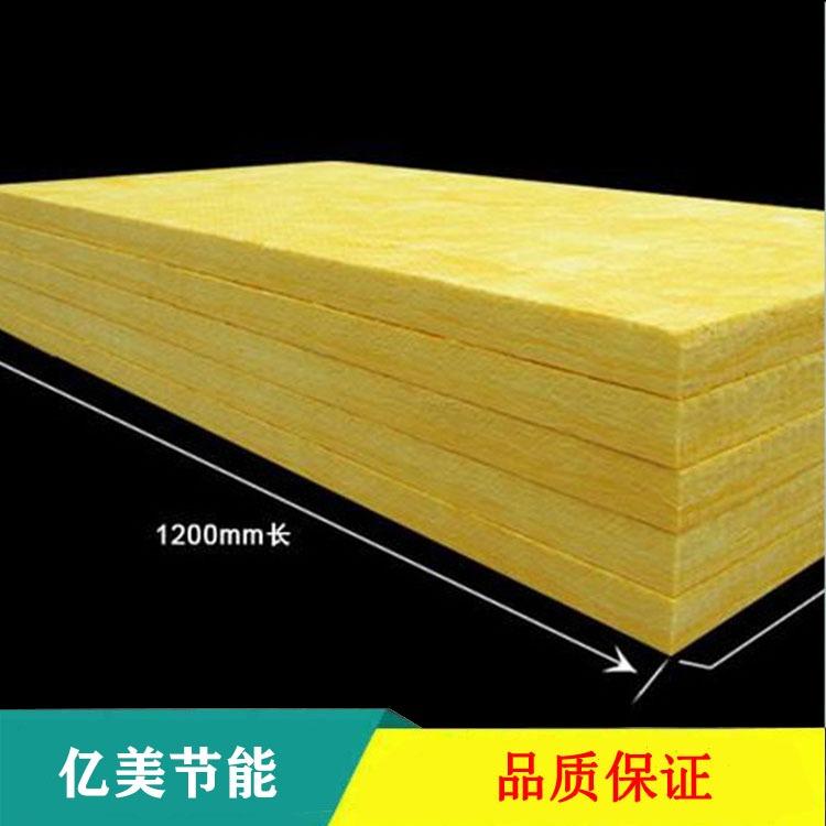 厂家热销 玻璃棉板 保温玻璃棉板 批发定制
