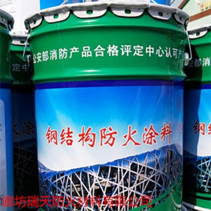 厂家直销钢结构防火涂料的价格  现货供应   质优价廉