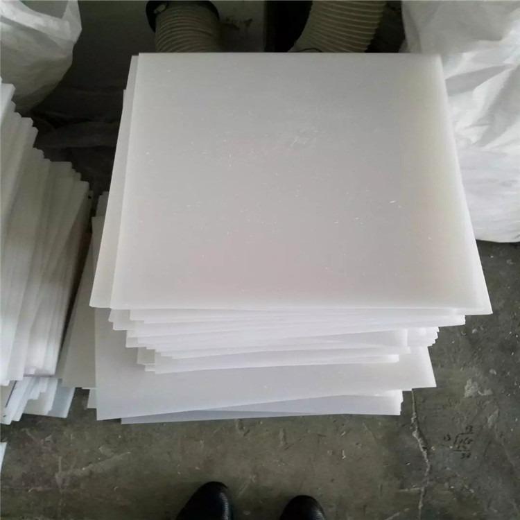 山东精密UPE聚乙烯板材 厂家直营